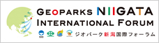 Geoparks Niigata International Forum